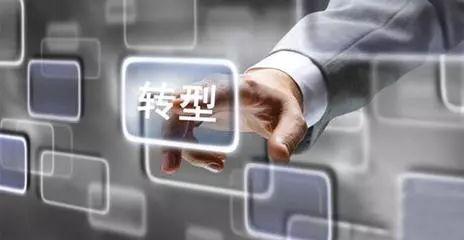 服装企业数字化转型之路