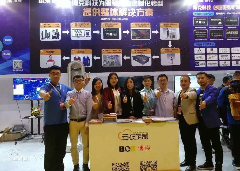 【喜贺】热烈庆贺深圳市博克时代科技开发有限公司福建办事处成立
