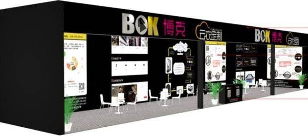 【邀请函】2019武汉国际智能缝制设备展--博克科技邀您共赢