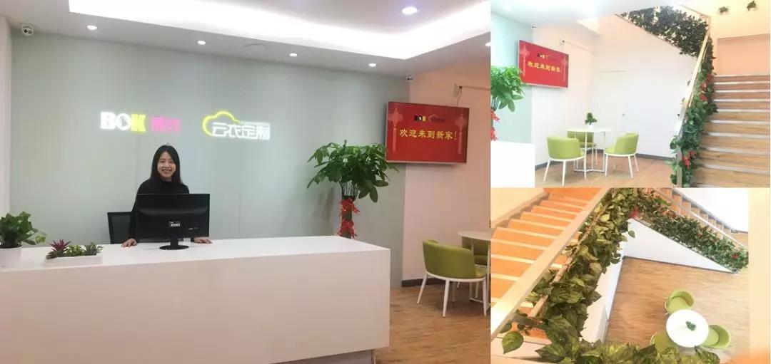 【通知】博克科技深圳总部乔迁新址!