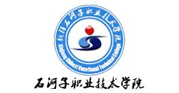 石河子职业技术学院