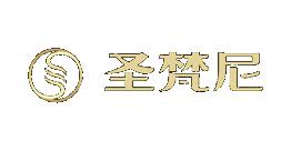 山东圣梵尼服饰股份有限公司