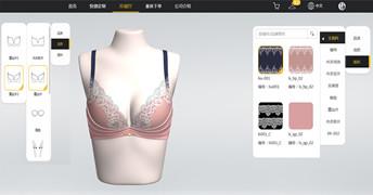 浅谈,内衣CAD系统在服装企业中的应用