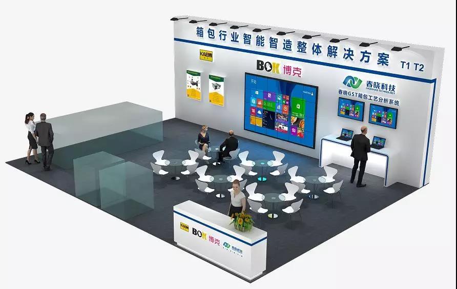 【邀请函】第十六届中国(狮岭)皮革辅料、数码印花及缝制设备展览会