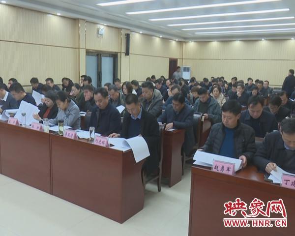 关于召开全国纺织服装行业外贸基地工作会议 暨走进河南企业对接活动