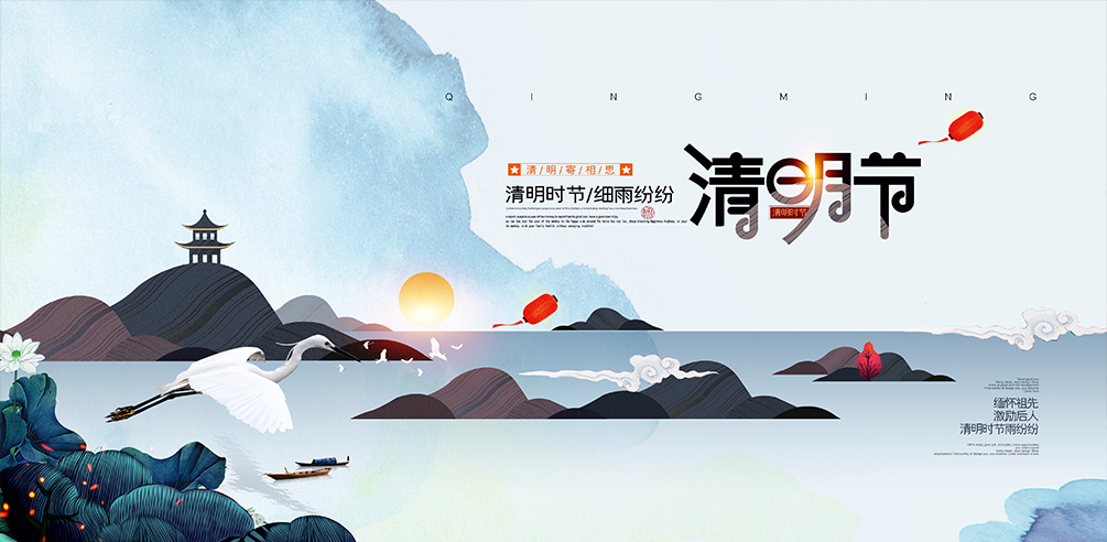 """【通知】深圳博克科技2020年""""清明节""""放假通知"""