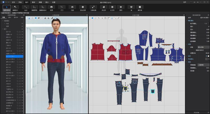 3D虚拟试衣具