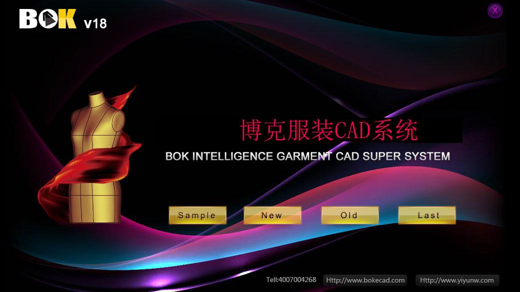 博克服装CAD系统是服装企业的不二选择