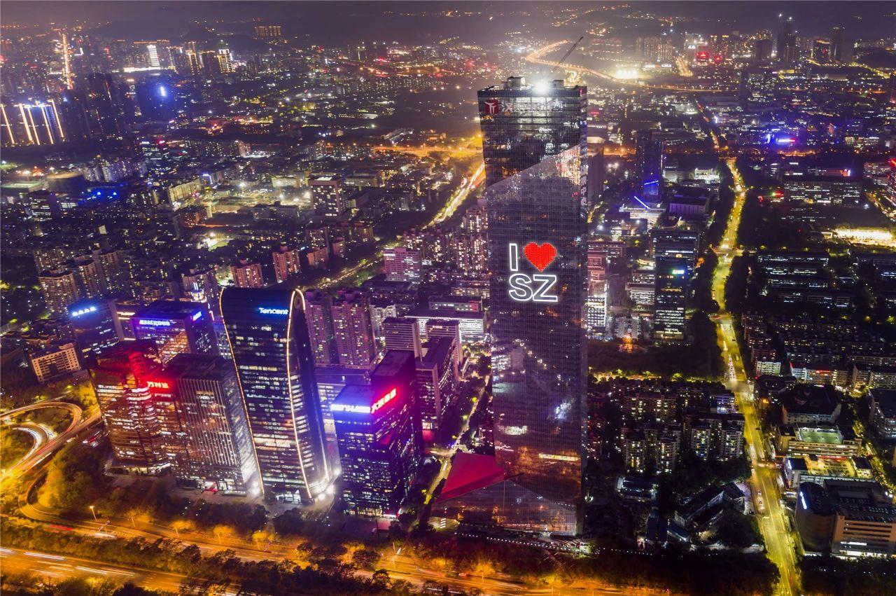 深圳特区40周年特辑 │在改革开放的浪潮中创新发展
