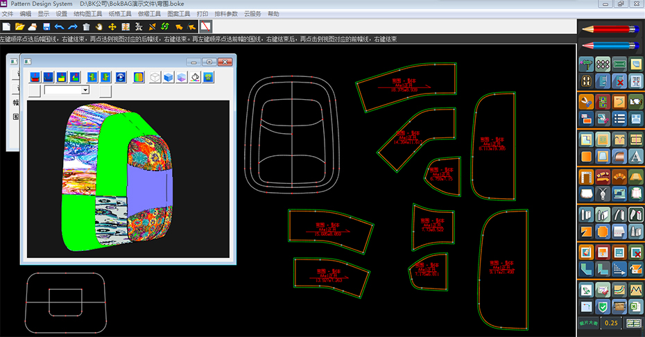 博克箱包CAD出格系统的转型与升级