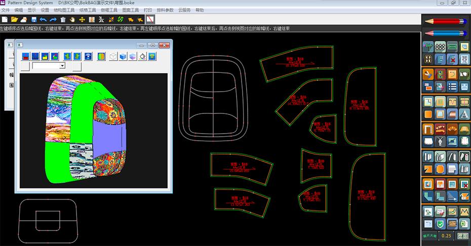 博克时代抓住箱包黄金期, 研发了博克BAG智能箱包CAD高级定制系统