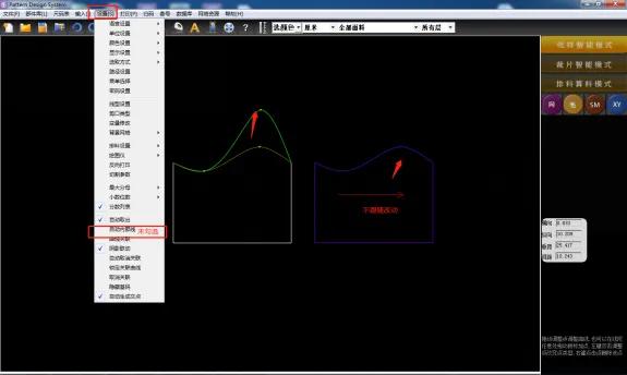 博克时代修改曲线带动结构线联动,调整线条能够互逆了!