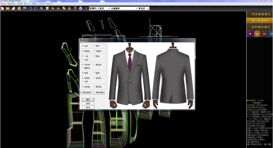 服装定制常见面料成分鉴别方法